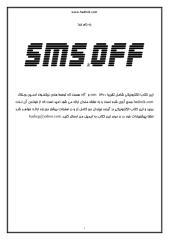jok-sms-jadid.pdf