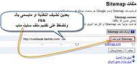 الموضوع الشامل لإشهار المنتديات في محركات البحث 12_online