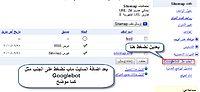 الموضوع الشامل لإشهار المنتديات في محركات البحث 14_online