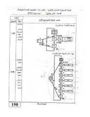 genie_electrique-bac2015-correction.pdf