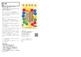 lucca.pdf