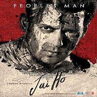 07.Jai Jai Jai Jai Ho (Title Track).mp3