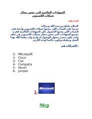certif1.doc