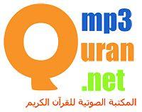 012 سورة يوسف - الشيخ مشاري العفاسي - جودة عالية.mp3
