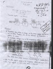 Final 2007 Solution.pdf