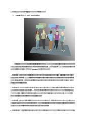 5 พฤติกรรมยอดมนุษย์ ที่สังคมออนไลน์เอือมระอา.docx