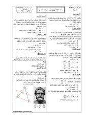 ser_thales_09.pdf