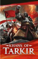 Khans of Tarkir Compilation.pdf