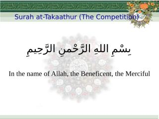102 - Surah at-Takathur (The Competition).ppt