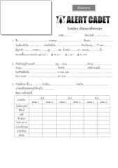 484_ใบสมัครเรียน-ม.ปลาย.pdf